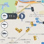 Appleも配車サービスに出資、日本ではタクシー会社が頑張ってる