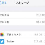 iPhone SEは64GBモデルを購入してよかった