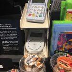 実はiPhone6でもApple  Pay(店舗支払い)が使えるんじゃないか?って疑問