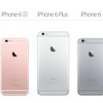 iPhone 7のデザイン変更はイヤホンジャック廃止のみ?