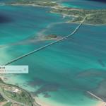 iOSマップの3D表示に浜松、角島、熊本などを追加、え!?角島って?