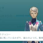 「Pokemon GO 1.5.0」ようやくリリース!新機能「ポケモンの強さ示唆」は曖昧