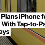 「iPhone 7がFeliCaに対応」 今度はブルームバーグが報じる