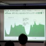 ポケモンGO配信開始日、MVNOの通信ネットワークに多少の異変