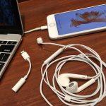 贔屓目に見ても、iPhone 7で「充電しながら音楽を聴けない」は不便