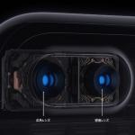 iOS 10.1の新機能「iPhone 7 Plusのポートレートモード」はなかなかイイ!