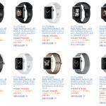 品薄のApple Watch Series2、今注文でApple Pay開始にギリギリ間に合うか?