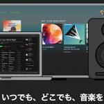 Spotifyで1時間音楽を聴いた時のデータ通信量は?