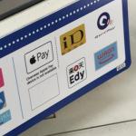 サービス開始から2ヶ月、Apple Payが使えた場所は多種多様