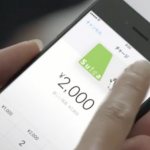 iPhone XのSuica読み取りに問題? 確かにApple Payのミスはたまにある