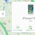 Apple Pay開始までの準備 「iPhoneを探す」をオンにしておこう