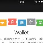 iOS10.1は来た、Apple Payは未だ来ず【25日午前4時30分】