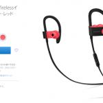 AirPodsが待ちきれなくて「Powerbeats3」を買いたいという誘惑