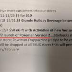 12月7日ポケモンGOに大型アップデートの噂 Apple Watch対応もこのタイミングか?