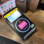 ここでもApple Payが使える! 交通系ICカードとの連携のメリット