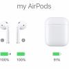 AirPodsのファームウェアを「3.7.2」に更新 変更内容は不明