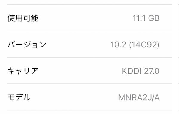 kddi27.0