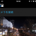 GoPro HERO5 Session、iPhoneとの連携は抜群(Apple Watchアプリもあり)