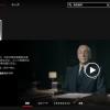 NHK制作の「東京裁判」、海外ドラマとしてNetflixで配信開始