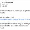 beta3から1週間で更新 iOS10.3 beta4を公開