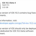 beta3から1週間で更新 iOS 10.3 beta4を公開