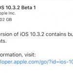iOS 10.3.1リリース間近? 開発者向けにはiOS 10.3.2 beta1を公開