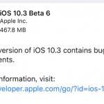 iOS10.3 beta6を開発者向けにリリース 正式版の公開直前か?