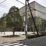 Appleの研究施設「綱島TDC」ひっそりオープン?