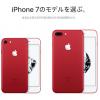 今夜からiPhone7 (PRODUCT) REDモデルの注文開始 どのくらい人気になるか?