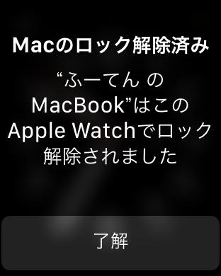 watchOS3.2