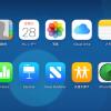 「Webブラウザ版 iCloud」デザイン変更 ブラウザ版は時として便利