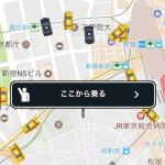 iPhoneの配車アプリ「全国タクシー」が東京、大阪の個人タクシーにも対応