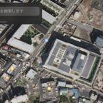 MapアプリにApple 綱島 TDCの航空写真が登場