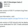 iOS 11 beta 2の配信開始 パブリックベータ版も近日公開へ