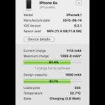 iPhone6sのバッテリーが不安定だと思ったら…