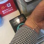 マクドナルドでApple Pay(Suica)を使う