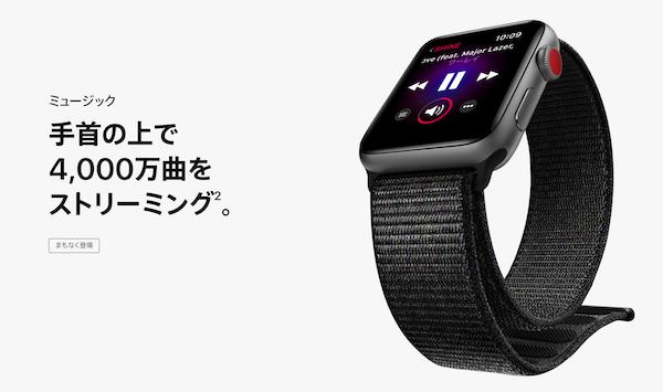 watchOS 4.1