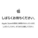iPhone 8/8 Plus、Apple Watch Series 3の予約開始を前にオンラインストアがメンテナス中に
