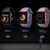 なぜApple Watch Series 3(GPS + Cellular)の予約が好調なのか?
