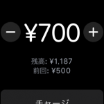 Apple Watch、Apple Pay、Apple Musicは最高の組み合わせ
