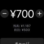 Apple Watch、Apple Pay、Apple Musicは最高の組み合わせ