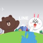 LINEのiOSアプリアップデート、iPhone Xの画面サイズには対応せず