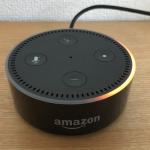 Echo Dotを開封 やっぱり音声コントロールは面白い