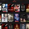 Netflixの勢いは止まらない 契約者数は1億1,758万人に