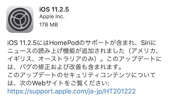 ios 11.2.5