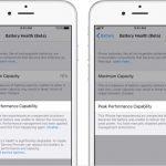 iOS 11.3ベータ版からバッテリー管理の詳細判明
