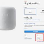 HomePodは先行販売国で既に品薄解消