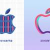 Apple「2018年に国内2店舗オープン」を示唆するイラストをサイトに掲載