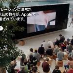 Apple Storeは路面店からインショップに?