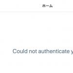 Mac版Twitter公式アプリ、予告通り活動停止